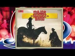 Major Dundee Band ♪ Some Other Guy ♫